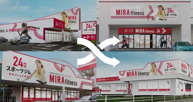 MIRA fitnes全店ご利用可能