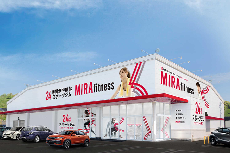 24時間スポーツジム MIRA fitness 加盟店オーナー募集