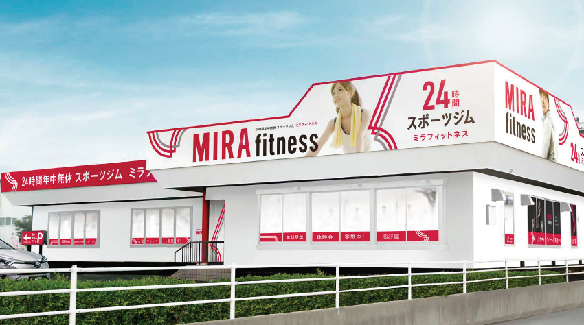 静岡県:磐田鳥之瀬店 2019年6月20日オープン