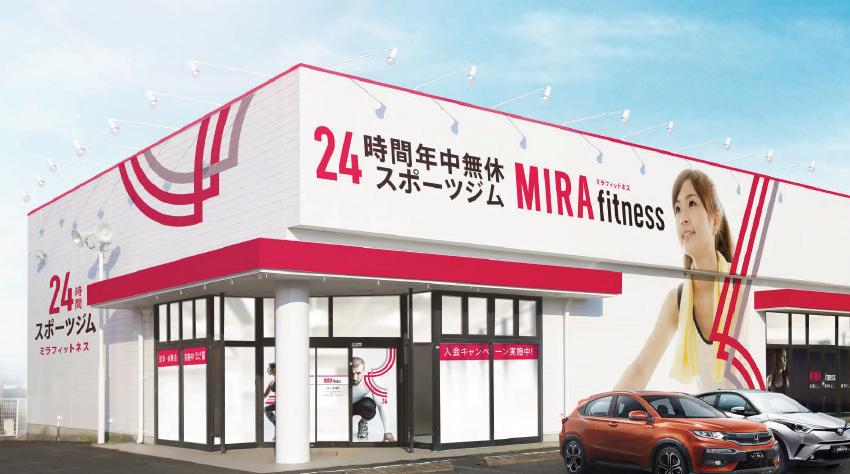 静岡県:湖西新居店 2019年10月24日オープン